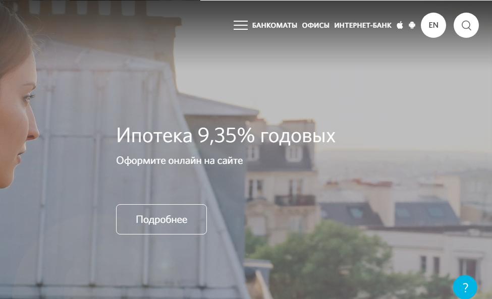 Взять микрозайм онлайн на банковскую карту срочно без отказа спб